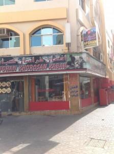 Afgańska knajpa w Dubaju (1)