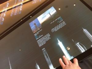 Burj Khalifa (137)