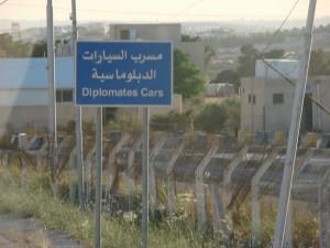 Damaszek - Syria (216)