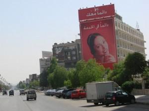 Damaszek - Syria (41)