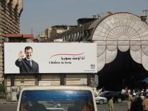 Damaszek - Syria (5)