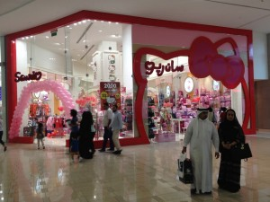 Dubai Mall (69)