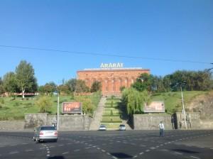 Erywań - Armenia (228)