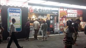 Japonia (103)