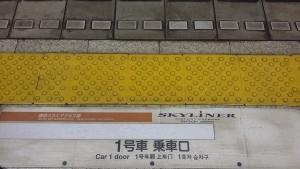 japonia-111
