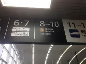 japonia-205