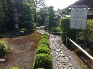 japonia-257
