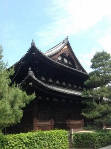 japonia-263