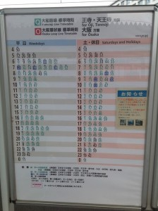 japonia-326