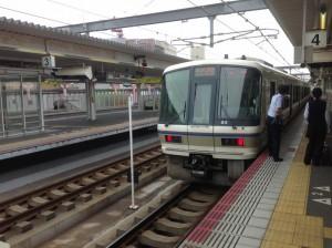 Japonia (327)