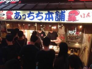 japonia-425