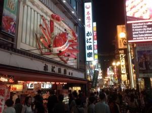 Japonia (433)