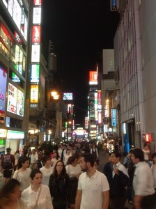 japonia-436