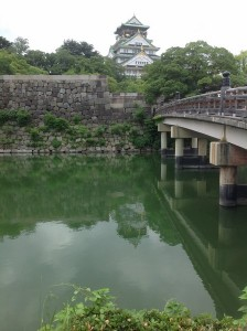 japonia-450