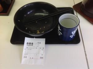 japonia-494
