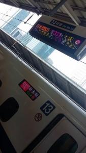japonia-50