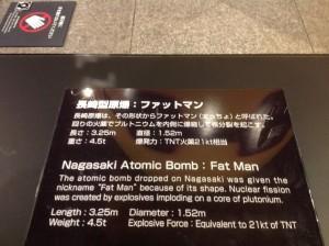 japonia-525