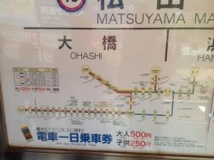 japonia-559