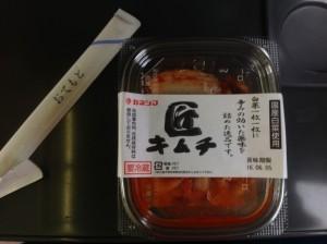 japonia-630