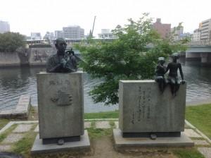 japonia-649