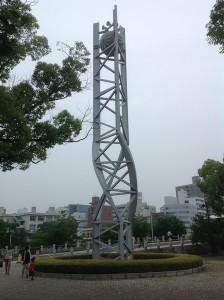 japonia-662