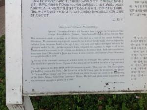 japonia-674