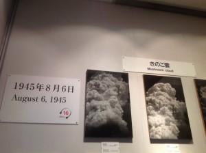 japonia-689