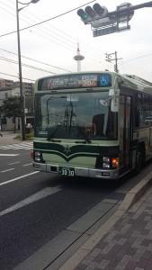 japonia-70