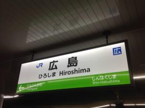 japonia-760