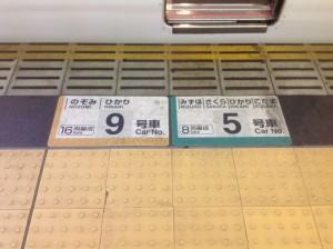 japonia-767