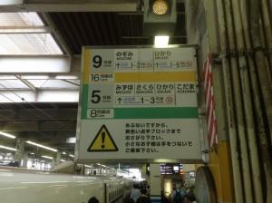 japonia-769