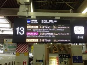 japonia-772