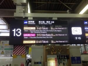 japonia-773