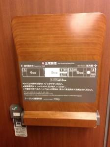 japonia-789