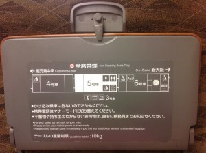 japonia-790