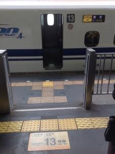 japonia-794