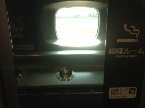 japonia-795