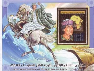 Kaddafi (2)