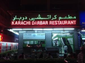 Karachi Darbar Dubai (15)