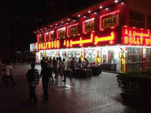 Karachi Darbar Dubai (2)
