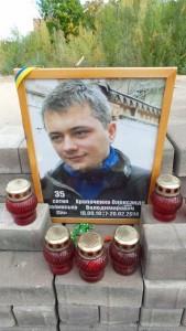 Kijów (115)