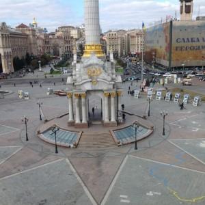 Kijów (30)
