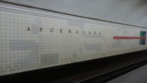 Kijów (46)