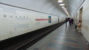 Kijów (47)