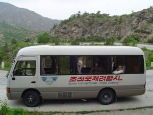 Korea Północna (44)