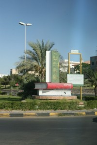 Libia (247)