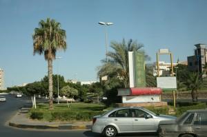 Libia (248)