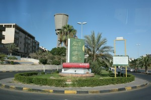 Libia (251)