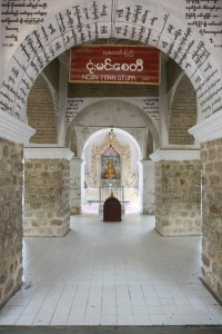 Mandalay - Birma (120)