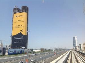 Metro Dubai (7)